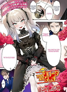 russian manga Yes! Gothic Lolita No! Touch, full color