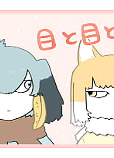 漫画 眼睛 要 眼睛, shoebill , full color , furry  fox-girl