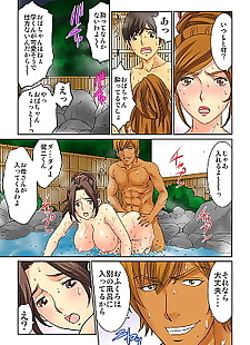 manga Hahaoya Swap - Omae no Kaa-chan Ore no.., big breasts , full color  mother