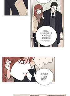 korean manga Sadistic Beauty 새디스틱 뷰티.., glasses , full color  bdsm