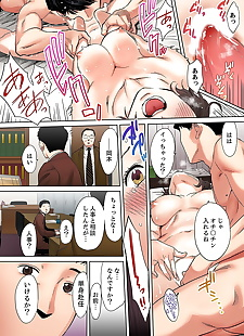 漫画 奥托 没有 布卡 ni ikasarechau....., full color , muscle