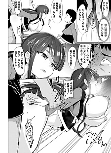 漫画 D 漫画 杂志 saimin kyousei 汉, big breasts , netorare