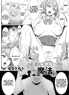 english manga Oishii Mahou - Delicious Magic, anal , ahegao  incest
