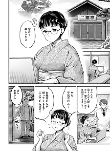 manga COMIC Magnum X Vol. 31, big breasts , glasses  lactation