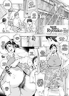 english manga Special Guest Ryouko, anal , big breasts  bbw