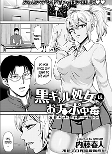 english manga The Dark Virgin Gal is Addicted to Cocks, big breasts , glasses  cheating