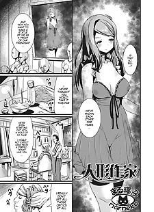 english manga Ningyou Sakka - Dollmaker, big breasts , rape  stockings