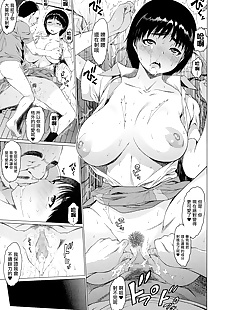 中国漫画 爱情 字, big breasts , netorare