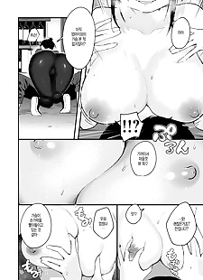 韩国漫画 nenkaku, big breasts , paizuri  handjob