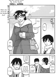 英语漫画 大雪 na 黑特 - 我 大多数 precious.., big breasts , glasses