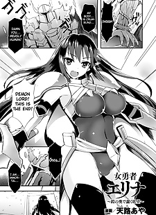 英语漫画 Heroine Erina ~The Desire to Squirm.., anal , big breasts