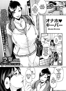 英语漫画 Onaho Keeper =Rinruririn+Psyburn21=, anal , big breasts