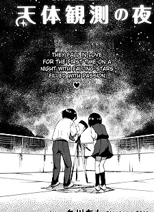 英语漫画 tentai kansoku 没有 夜的 - stargazing.., schoolboy uniform , sole male  schoolboy-uniform