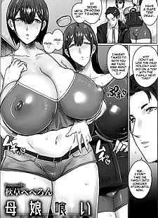 英语漫画 大阳胡 gui Ch 6, anal , big breasts  All