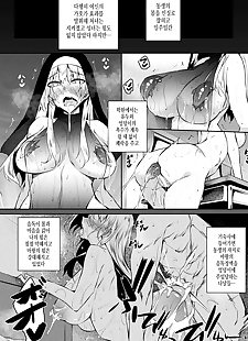 韩国漫画 成城 daraku kouhen 2, big breasts , ahegao