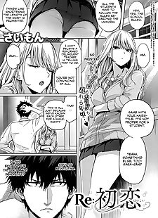 英语漫画 rehatsukoi, blowjob , schoolgirl uniform