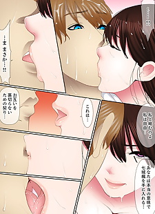 漫画 科罗佐 yuganda fukushuu 性爱 ~ shoujo.., full color , old man
