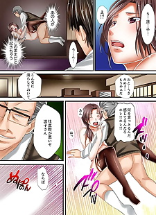 漫画 akiha@ 科诺 恩纳 deisuichuu ni.., big breasts , glasses