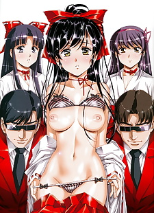 漫画 urushihara 聪 naburu decensored, glasses , full color