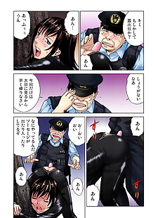 漫画 虚 saibou 卡拉 nyotai O tsukutte.., big breasts , full color
