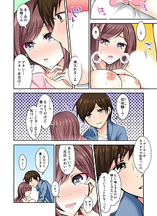漫画 涼瀬.., big breasts , full color